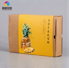 Fashion Printed Muffin Cupcake Boxes Gift Packaging Cake Roll Box