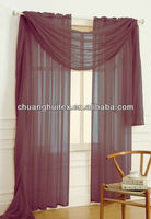 2013 NEW ARRIVAL ! Window Scarf 60 by 216-Inch Dainty Home Solid Sheer Voile