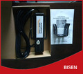 BISEN Swing Gate 24V Electronic Lock