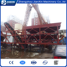 2017 new type movable mobile concrete mixing plant
