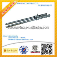 GS125-200 Series Motorcycle Hydraulic Shock Absorber For Sale