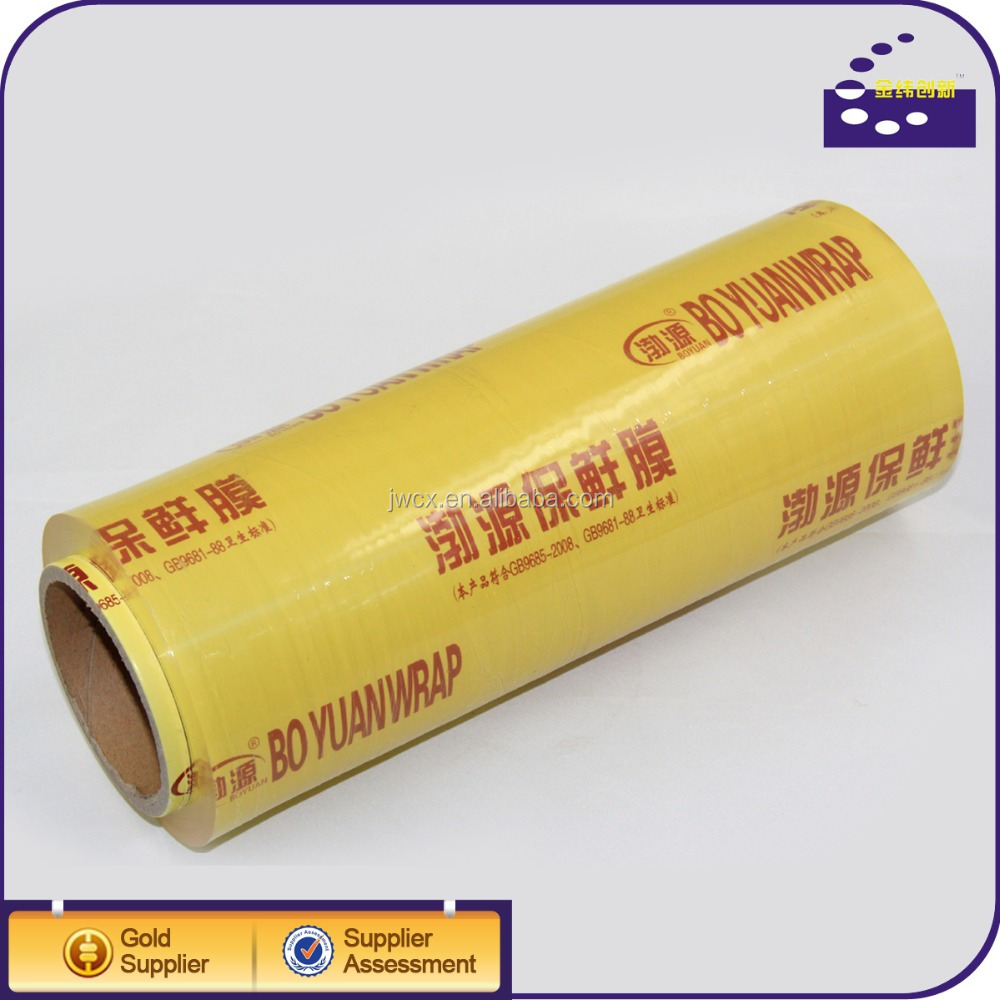 Cling transparent stretch film for food wrapping food wrapper