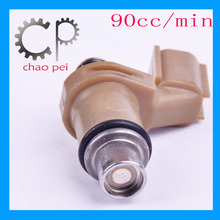 Motorcycle engine 90cc high flow fuel injector