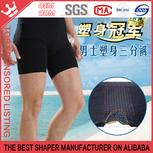 MENS BOXER SHOTRS UNDERWEAR