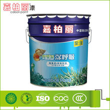 Caboli Colorful Anti-formaldehyde Interior Bathroom Coating