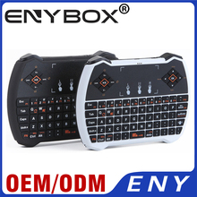 2017 new arrive 2.4G i9 mini wireless keyboard flymouse for android TV box Customize logo