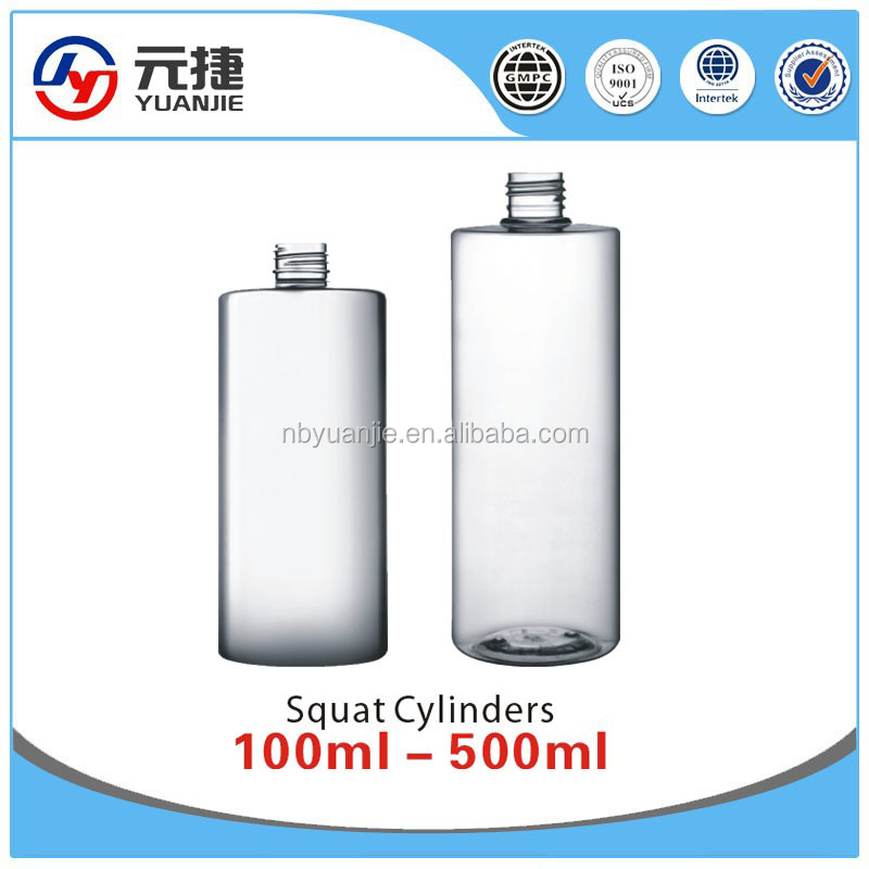 500ml Plastic pet flat shoulder round bottle for body lotion