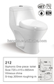 NOM one-piece toilet s-trap 300MM