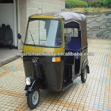 175CC motorcycle passenger tricycle