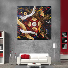 Popular abstract design hand paint oil painting on canvas with metal frame