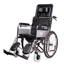 Commode 180 degrees adjustable steel chromed reclining wheelchair