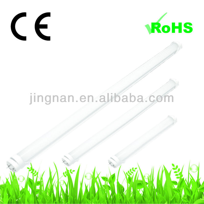 High brightness led tube t8 led cove lighting