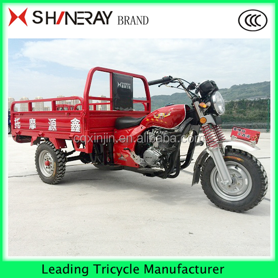 HOT SALE! Mini 3 wheel truck cargo motorcycle tricycle made in China