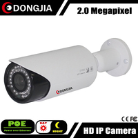 DONGJIA DJ-IPC-HD8803TRZ 2.8-12MM 1080P 2MP Auto Snapshot Camera SD Card