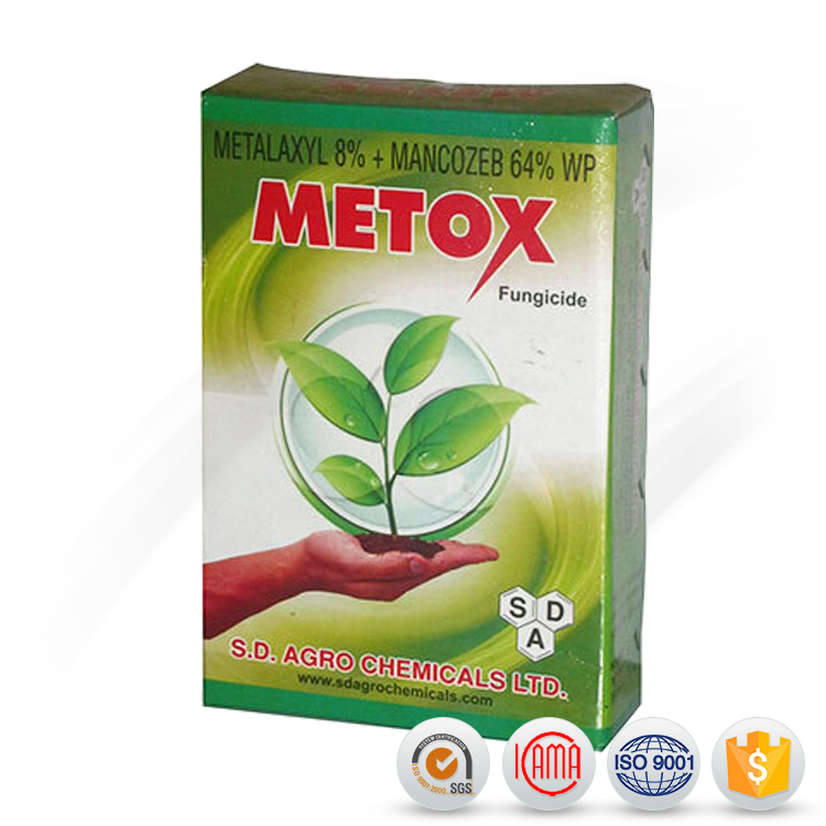 Fungicide agriculture Metalaxyl 95TC price Metalaxyl 95TC