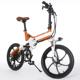 20 Inch Folding Electric Bicycle Aluminum Alloy Frame 48V Lithium Battery Electric Bike Motor City Electric Bike