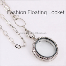 Living Memory Floating Charms Glass Round Locket Pendant Necklace Charm