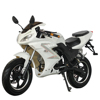 Electric start super pocket bikes 200cc for sale