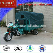 Good Quality 250CC Cheap Cargo Air Cooler Three Wheel Motorcycle Wholesaler