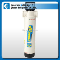 compressed air filter for adsorption dryer to oil water remove