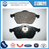 /product-detail/high-performance-kay0-26-48z-gic-brake-pad-set-60400553171.html