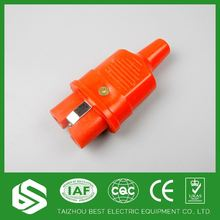 aluminum shell copper core dc power plug