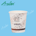 Bio-disposable pla coated insulated disposable hot drink paper cup