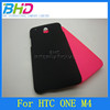 Wholesale UltraSlim Smooth Oil Coated Hard Case for HTC One Mini M4