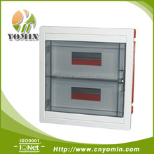 Manufacturer MCB 24-Way Distribution Box , Switch Box LGDF-24P Electrical Suppliers /