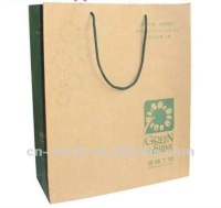 cheap kraft paper bag