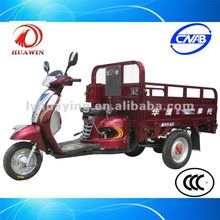China Manufactury Three Wheeler Motorcycle Air-cooling Motor Trike Pedal Electric Tricycle