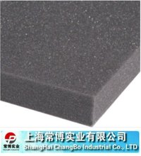 sound absorbing materials