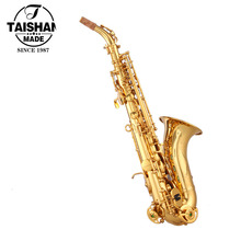 Taishan professional Bb Tone Curved Soprano Saxophone customized kid saxophone With hand engraving