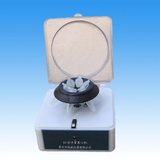 80mini size prp blood bank refrigerator extraction centrifuge