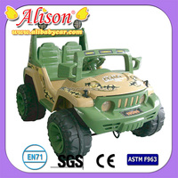 New Alison baby kids toy car to sit in