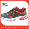 /product-detail/the-cheapest-oem-custom-running-cushion-sport-comfortable-wholesale-gym-shoes-60525705219.html