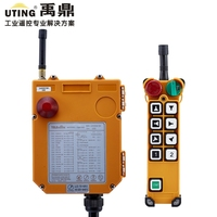 wholesale F24-8D industrial radio remote control AC/DC universal wireless remote control for crane 1transmitter and 1receiver