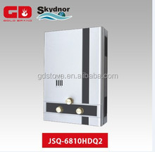 High quality safety device gas water heater