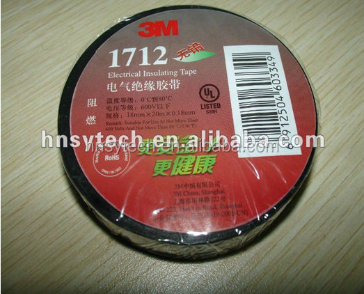 3M brand Functional 1712# black PVC electrical insulation tape / 3M PVC tape