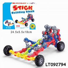 2014 Creative plastic building blocks toys, kids DIY building blocks,toy connecting building blocks