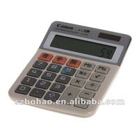 2013 scientific calculator