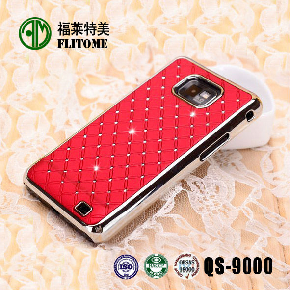 2013 factory price Samsung i9100 phone case