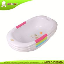Baby bathtub good design for children's bath make precise baby bath tub plastic mould of poats