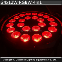 Good price led par RGBW 4in1 high power 24 * 12watt Quad-in-one Colorful Mixing Strobe Dimmer effect stage par 64 lighting
