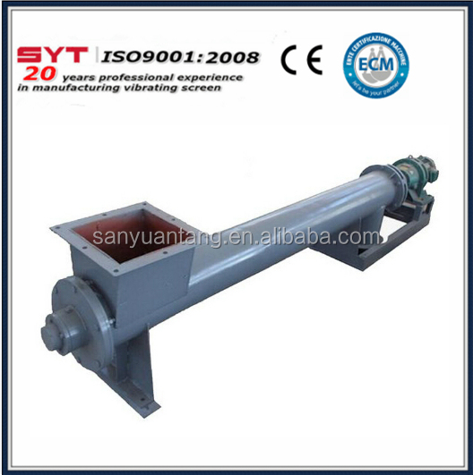 LS High Efficient Screw Conveyor For Rice Flour Powder