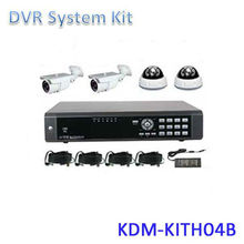 Modern All In One Kit 4 chs Standalone h.264 4ch dvr combo cctv camera kit ,Kadymay/OEM
