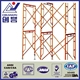Top Grade Open End Frame Scaffolds for sale
