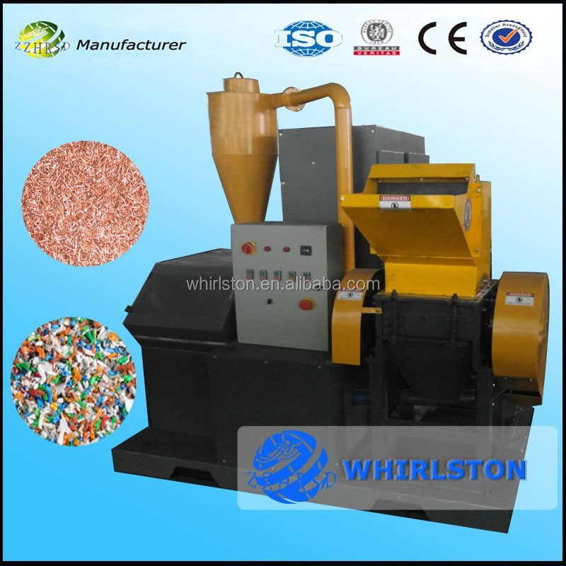 150-200 kg/h electrical cable wire recycling equipment for sale 0086 18203683590