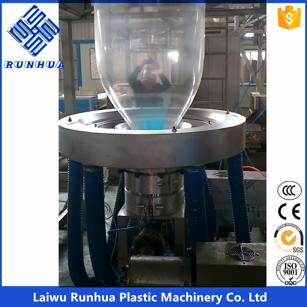 1-3 layer LDPE plastic mulch blown film plant
