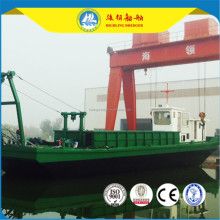 HL-T100 2017 China Sand Transportation Ship sand carrier ship